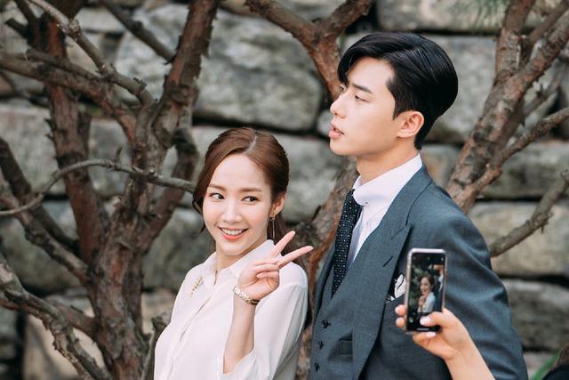 Phát hiện chi tiết chứng minh Park Seo Joon - Park Min Young hẹn hò, tất cả theo đúng lộ trình như Hyun Bin - Son Ye Jin? - Ảnh 4.