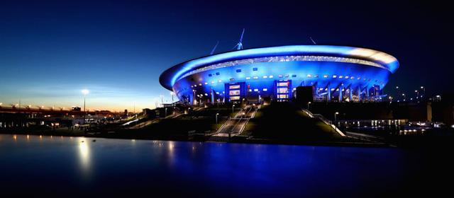Chiêm ngưỡng 11 sân vận động tổ chức EURO 2020 - Ảnh 1.