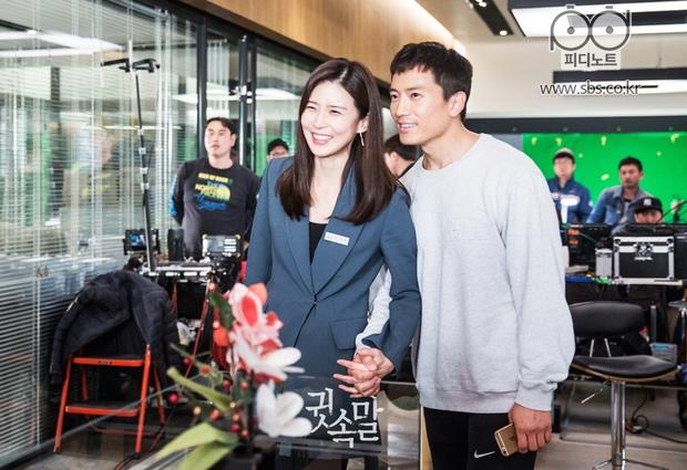 """""""Mợ út tài phiệt của Mine"""" Lee Bo Young: Hoa hậu bị gán mác tiểu tam, cự tuyệt tài tử Ji Sung rồi lại cùng chàng có kết đẹp như cổ tích - ảnh 16"""