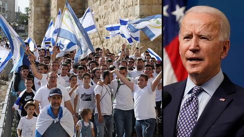 Mỹ bất ngờ gửi cảnh cáo đỏ tới Israel về hành động có thể châm ngòi chiến tranh với Gaza! - Ảnh 1.