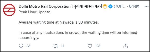 Gỡ phong tỏa, gần 20.000 người Ấn Độ đổ về trung tâm mua sắm, tắc đường nghiêm trọng, BS thốt lên: Chúng ta điên rồi sao? - Ảnh 2.