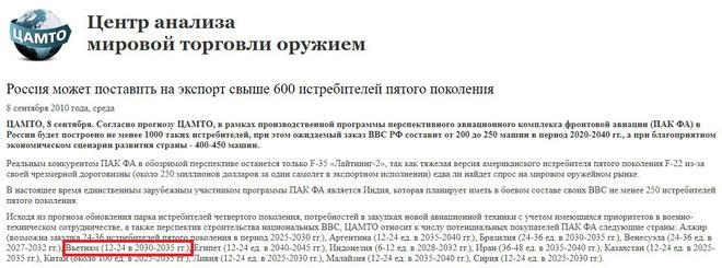Không quân Việt Nam có thể mua 24 tiêm kích tàng hình Su-57 phiên bản 2 chỗ ngồi: Thông tin tích cực mới nhất - Ảnh 2.