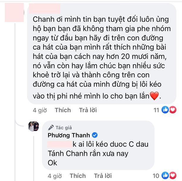 """5 lần 7 lượt phủ nhận cuối cùng Phương Thanh cũng thừa nhận có tồn tại nhóm chat """"Nghệ sĩ Việt""""? - ảnh 2"""