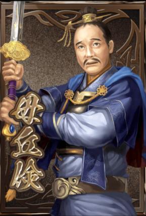 Triệu Vân, Quan Vũ, Lã Bố, ai là Tam Quốc đệ nhất quân thần? Một vật chôn sâu dưới núi cho thấy hậu thế đã lầm - Ảnh 3.