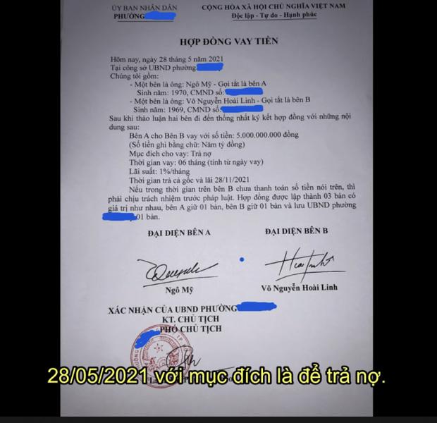 Lộ giấy vay nợ 5 tỷ đồng được cho là của NS Hoài Linh, đại diện phường nói gì? - Ảnh 1.