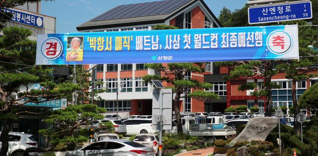 """HLV Park Hang-seo nhận """"món quà đặc biệt"""" từ quê nhà sau chiến tích lịch sử cùng tuyển Việt Nam - Ảnh 2."""
