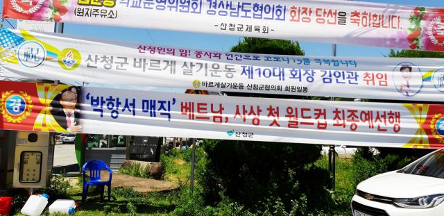"""HLV Park Hang-seo nhận """"món quà đặc biệt"""" từ quê nhà sau chiến tích lịch sử cùng tuyển Việt Nam - Ảnh 1."""