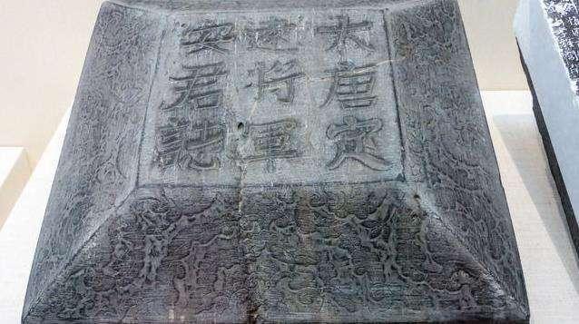 Phát hiện độc nhất ở kinh đô mộ cổ Trung Quốc: Đoàn khảo cổ rơi nước mắt! - Ảnh 4.
