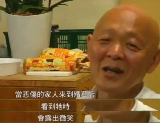 Ông lão người Nhật nuôi con rùa nặng 70kg, quãng đường 5 phút đi mất 3 tiếng: Sống chậm lại, cuộc đời quả thực đáng yêu hơn bạn nghĩ - Ảnh 20.