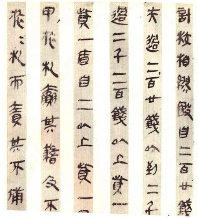 Vén màn bí mật 4 quốc bảo thượng thần trong lăng Tần Thủy Hoàng, sánh ngang đội quân đất nung - Ảnh 7.