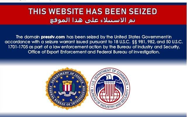 NÓNG: Mỹ giật sập một loạt website của Iran sau tuyên bố cạch mặt ông Biden của tổng thống mới đắc cử - Ảnh 1.