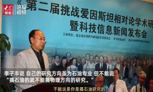Nhà nghiên cứu Trung Quốc tuyên bố đã đảo ngược Thuyết tương đối của Einstein - Ảnh 1.
