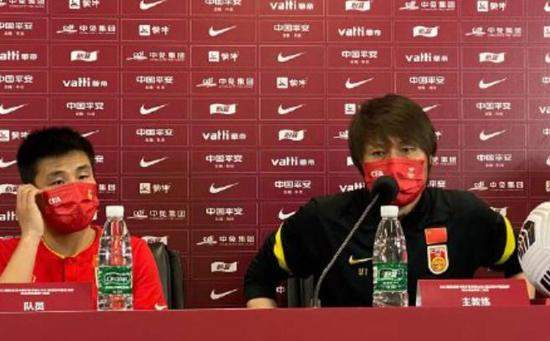 Báo Trung Quốc chỉ ra vấn đề nhạy cảm có thể khiến ĐT Việt Nam chịu thiệt ở vòng loại World Cup - Ảnh 2.