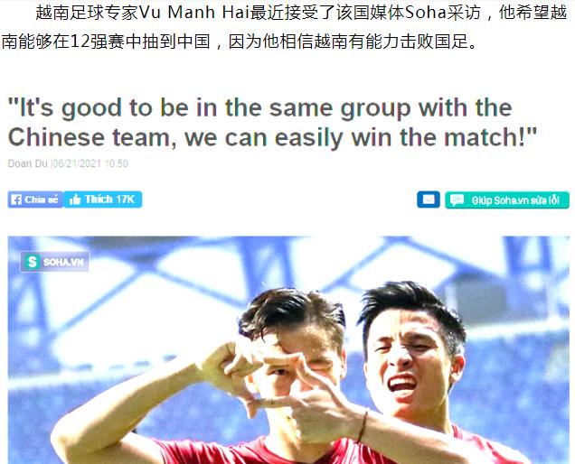 CĐV Trung Quốc: Không có cầu thủ nhập tịch, nội binh Trung Quốc khó thắng được Việt Nam - Ảnh 1.
