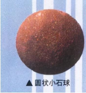 Hàng trăm quả cầu đá bí ẩn xuất hiện ở ngọn núi Tân Cương: Giới khoa học càng hoang mang khi bổ đôi chúng ra! - Ảnh 7.