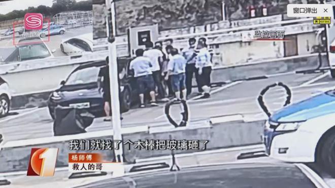 Tesla lại dính phốt ở Trung Quốc: Người dùng suýt chết ngạt vì bị mắc kẹt trong chiếc xe sập nguồn - Ảnh 2.