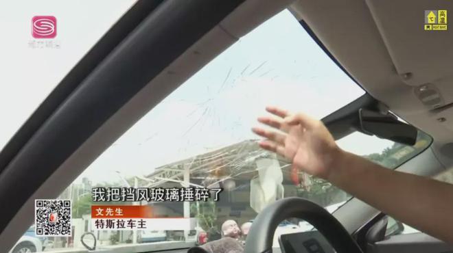 Tesla lại dính phốt ở Trung Quốc: Người dùng suýt chết ngạt vì bị mắc kẹt trong chiếc xe sập nguồn - Ảnh 3.
