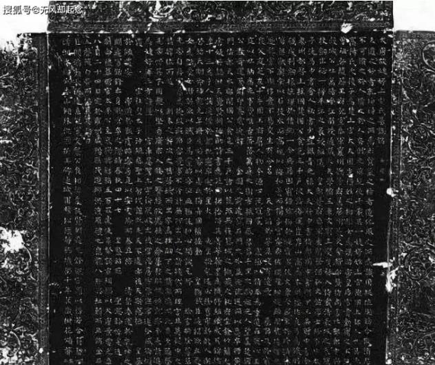Võ Tắc Thiên sinh thời đặc biệt sủng ái một nữ tể tướng: 1500 năm sau khai quật lăng mộ nữ tướng, hậu thế mới hiểu vì sao! - Ảnh 3.
