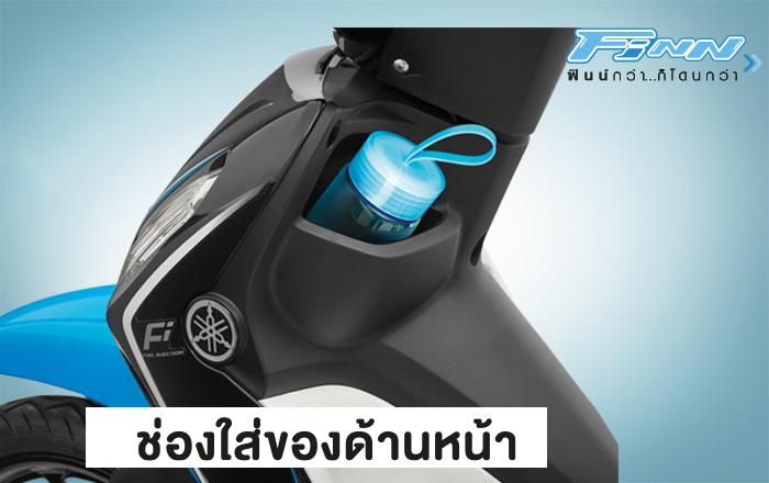 Xe máy mới của Yamaha siêu tiết kiệm xăng, uống 1,03 lít/100km, giá 28 triệu đồng - Ảnh 2.