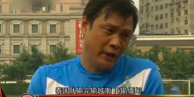 """""""Nhà tiên tri"""" Trung Quốc dự báo kết cục buồn cho tuyển Việt Nam ở Mỹ Đình đúng mùng 1 Tết - Ảnh 1."""