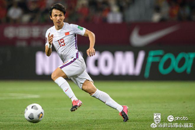 Tự sướng về độ giàu có, báo Trung Quốc nhận cú tát trời giáng về bóng đá xứ tỷ dân - Ảnh 1.