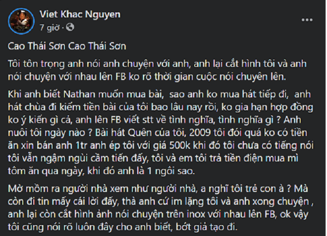 Khắc Việt nói thẳng mặt Cao Thái Sơn đàn bà 100 lần hơn cả Nathan Lee, đã hát chùa lại thích nói tình nghĩa - Ảnh 3.