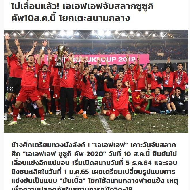 Thái Lan tuyên chiến với ông Vua Đông Nam Á ở AFF Cup - Ảnh 1.