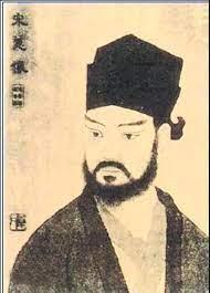 Vụ án thây tro kỳ dị bậc nhất Trung Quốc: Tống Từ phá án khiến người chết biết nói chuyện! - Ảnh 1.