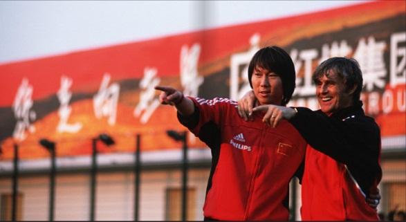HLV dọa tự tử ở Vạn Lý Trường Thành, ĐT Trung Quốc đã giành vé dự World Cup như thế nào? - Ảnh 7.