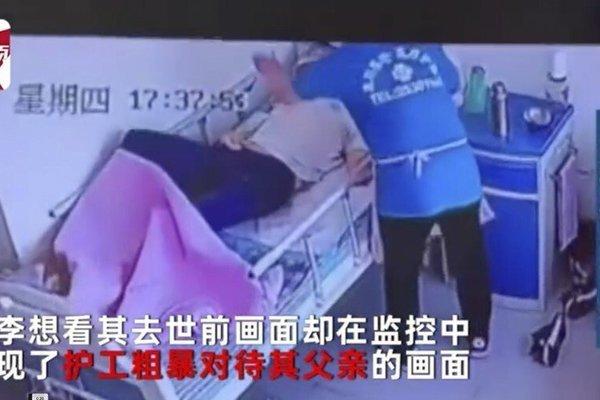 Cụ ông chết trong viện dưỡng lão nghi bị bạo hành nhiều lần ở Trung Quốc - Ảnh 2.