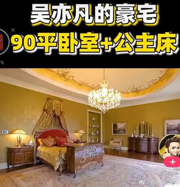 Siêu biệt thự 100 tỷ của Ngô Diệc Phàm được tiết lộ giữa bão scandal, giường ngủ công chúa gây khó hiểu nhất - Ảnh 6.