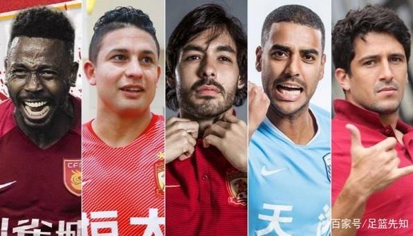 """Báo Trung Quốc chỉ ra mối lo lớn nhất, lo lắng đội nhà biến thành """"tuyển Brazil hạng hai"""" - Ảnh 1."""