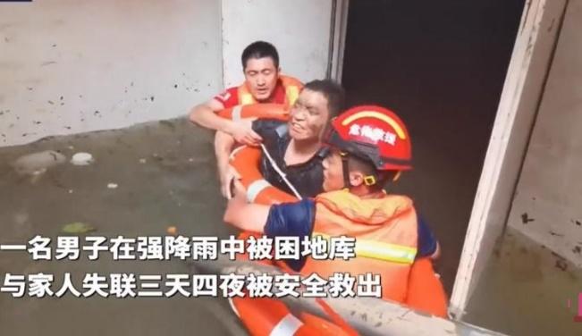 Uống nước bẩn 3 ngày 3 đêm vì bị mắc kẹt dưới hầm ngập nước sau trận lũ thảm khốc, người đàn ông đã hồi sinh ngoạn mục gây bão MXH - Ảnh 4.