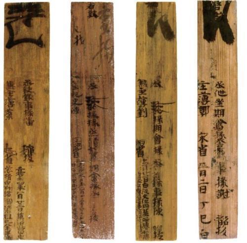 Đội xây dựng tìm thấy cuốn trúc thư dưới giếng cổ, lật tẩy bí mật ngàn năm: Tại sao Quan Vũ phải chết? - Ảnh 4.