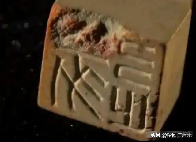 Bí ẩn xác ướp nam giới từ thời Tây Hán, sau khi khai quật đã khiến các nhà khảo cổ mắc căn bệnh lạ - Ảnh 4.