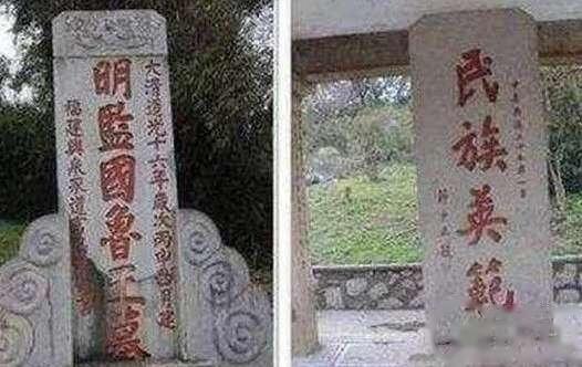 Bí ẩn trong ngôi mộ cháu trai 10 đời của Chu Nguyên Chương: Lịch sử nhà Thanh phải viết lại! - Ảnh 4.