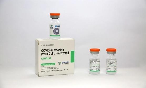 BS BV Đại học Y Dược TPHCM: Những phản ứng phổ biến và lưu ý khi tiêm vắc xin Sinopharm - Ảnh 2.