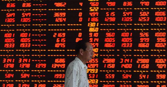 Một tuần tắm máu của chứng khoán Trung Quốc hé lộ rủi ro với các quỹ đầu tư toàn cầu - Ảnh 2.