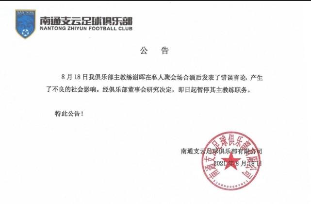 Say rượu, huyền thoại bóng đá Trung Quốc tiết lộ bí mật động trời trị giá hơn 42 nghìn tỷ đồng - Ảnh 3.