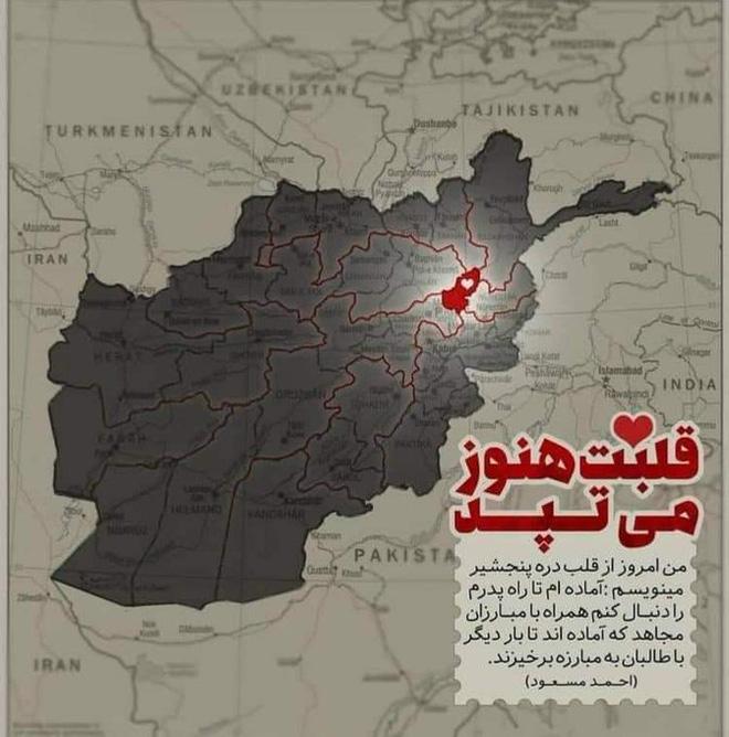 Giữa trùng vây của Taliban, thủ lĩnh Liên minh Phương Bắc 2.0 đang toan tính điều gì? - Ảnh 2.