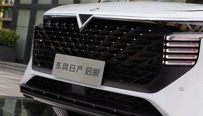 Cận cảnh SUV Trung Quốc tiêu thụ 6,6L/100km, đẹp mướt mắt, có chi tiết na ná VinFast - Ảnh 2.