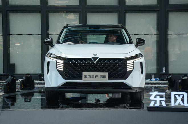 Cận cảnh SUV Trung Quốc tiêu thụ 6,6L/100km, đẹp mướt mắt, có chi tiết na ná VinFast - Ảnh 5.