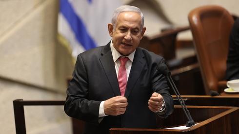 Mỹ, Israel và Anh quyết tung đòn hội đồng, Iran trong tầm ngắm tên lửa - Trung Đông đột ngột nóng rẫy! - Ảnh 2.