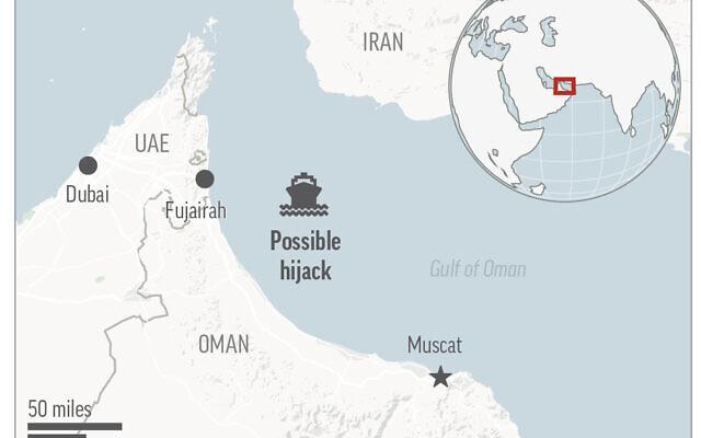Bất thường chưa từng thấy: Một loạt tàu trên Vịnh Oman mất kiểm soát - Hải quân Anh chỉ đích danh kẻ bắt cóc - Ảnh 1.
