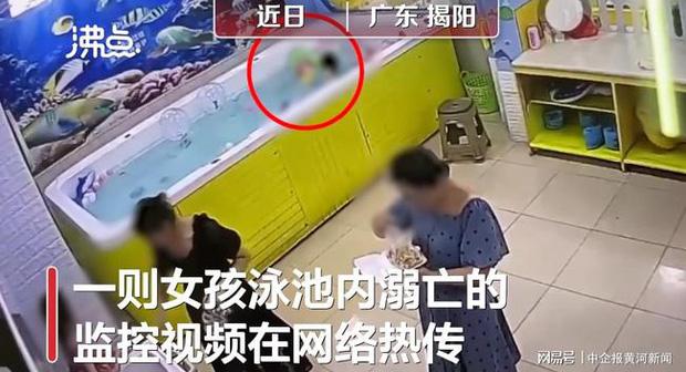 Bé gái đuối nước tử vong trong bể bơi, bố mẹ đau đớn tột cùng khi xem lại camera - Ảnh 1.