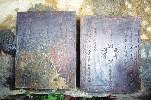 Tìm thấy văn bia trong lăng mộ, chuyên gia nổi giận đùng đùng, chửi bới chủ mộ không thương tiếc: Đúng là kẻ dối trá! - Ảnh 2.