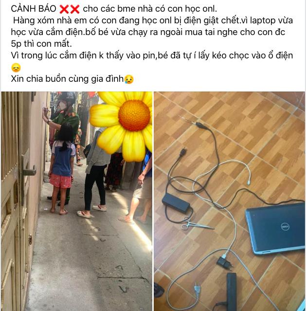 Xôn xao thông tin bé trai 10 tuổi ở Hà Nội bị điện giật tử vong khi học online - Ảnh 1.