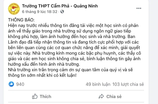 Nghi vấn thầy giáo thường xuyên nhắn tin tán tỉnh nữ sinh ở Quảng Ninh, nhà trường phản hồi - Ảnh 2.
