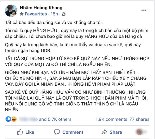 Lật tẩy hàng loạt chiêu trò mà cậu IT Nhâm Hoàng Khang sử dụng để lách luật trước giờ công khai sao kê - Ảnh 3.
