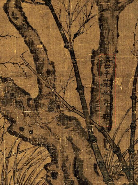 Phóng to bức họa mùa thu, thấy 8 chữ khắc trên thân cây, hậu thế truy ngay ra lai lịch bức tranh: Có 1 vụ bê bối chấn động Tống triều - Ảnh 4.